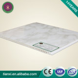 7.5mm прокатанная панель потолка панелей стены PVC/PVC
