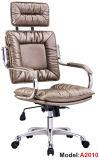 人間工学的の余暇の管理の革Commericalの金属のオフィスの椅子(A2010)