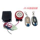 販売のための電気オートバイの部品の2016 48V-72V低い電力のConsuctionアラーム