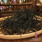 Tassya는 일본 요리를 위한 Dashi Kombu를 말렸다