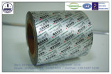 약제 포장을%s 알루미늄 호일 (합금 8011 H18)