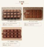 Прессформа формы DIY шаржа и завода для конфеты и печенья