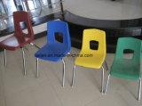 아이 (LL-0018C)를 위한 폴리에틸렌 더미 의자