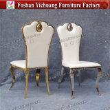 의자 (YC-SS29-01)를 식사하는 새로운 디자인 유럽식 현대 스테인리스