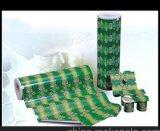 Macchina ad alta velocità della laminazione del film di materia plastica di serie di Qdf-a
