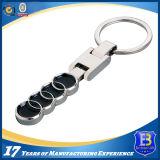 Металл Keychain имитационной трудной эмали творческий (ELE-K157)