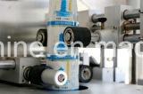 高品質の自動袖のShriking PVCラベルの機械装置