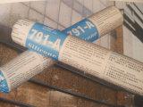 石造り材料のカーテン・ウォールのプロジェクトのための付着力の密封剤
