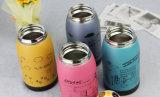 Stainleaa 귀여운 주문 강철은 진공 플라스크 또는 Thermos 플라스크 Dn 256 할 수 있다