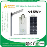 オールインワン太陽LEDの街灯の値段表5年の保証
