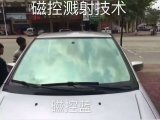 ローズの金の美しい反射放出させる車の窓のフィルム