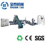 Film et éclailles de LDPE du PE pp réutilisant dans une machine de pelletisation de machine