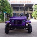 セリウムが付いている熱い販売のガス小型Jeep/UTV/Duneのバギー