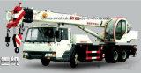 Grue mobile de bonne qualité Qy8f de camion de matériel de construction de 8 tonnes