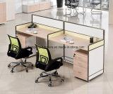 木MDFのオフィスの区分クラスタ事務員のスタッフワークステーション(HX- NCD087)