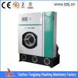 Ce & оборудование SGS Lanudry моя машина химической чистки польностью автоматическая