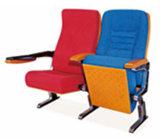 高品質の熱い販売の講堂の公共の椅子