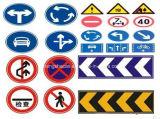 폴란드가 또는 포스트 또는 Ballards 설치하는 교통 표지