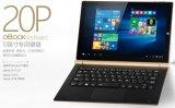 Onda-Tablette PC magnetische Tastatur 2 Obook 20 PlusObook 10 PROObook 10 SE-Gebrauch