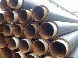 Водонепроницаемая изоляция труб из нержавеющей стали Dn1200