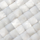 Mosaico blanco puro de la cara 20*20m m del arco del shell de agua dulce