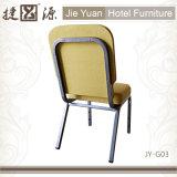 スタックする金属教会ホールの椅子(JY-G03)を