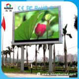 Alta cartelera al aire libre de alquiler de la pantalla de visualización de LED del brillo P12 LED