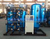 Planta del oxígeno de Jiangsu