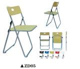 Preiswerter Stahlrahmen-Plastikfalz-Stuhl für Büro