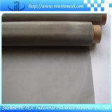 Rete metallica tessuta utilizzata nella Macchina-Fabbricazione