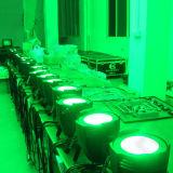段階DJ LED 200WのワットRGBWの穂軸の同価ライト