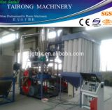 Pulverizer di plastica di alta efficienza Pulverizer/HDPE