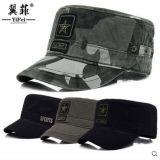 군 야구 모자