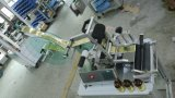 El estilo de escritorio embotella la máquina de etiquetado de los tarros