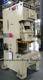 60ton 구멍 뚫는 기구 기계를 가공하는 기계설비