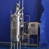 300 litros de fermentador do aço inoxidável (stirring mecânico)