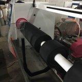 小さいロールロール用紙の打抜き機へのジャンボロールの切口