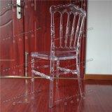 결혼식 Yc-As66를 위한 Chiavari 수정같은 아크릴 명확한 의자