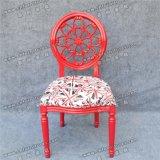 Cadeira real do casamento da cadeira do banquete do fornecedor da fábrica (YC-D231)