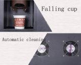 硬貨および低下コップシステムが付いている最もよい価格のコーヒー自動販売機