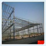 Новая рамка мастерской стальной структуры большой пяди стальная