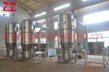 DLPの薬剤の機械装置SS316L&Productionのタイプ流動床の造粒機のドライヤーのコータ