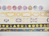 Gedrucktem Washi japanisches Lochstreifen für Dekoration für Geschenk schreiben
