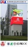 P8スクリーンを広告する屋外の高い定義LED表示熱い販売