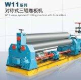 격판덮개 회전 기계 W11 의 3개의 롤러를 가진 상칭적인 회전 기계