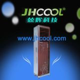 Ventilador de fluxo axial móvel da sagacidade do condicionador de ar da eletrônica ereta