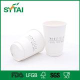 Copo de papel dobro descartável de parede para o café ou o chá