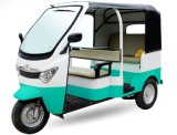 O New Electric Passenger Tricycle em High Configuration (JBDCQ300K-03)
