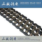 Chaîne industrielle élevée de rouleau de boîte de vitesses de résistance à l'usure