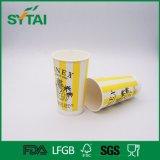 stampa doppia dell'ananas 4-24oz fatta in tazza di carta della bevanda calda di alta qualità della Cina